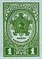 Stamp Soviet Union 1945 CPA950.jpg