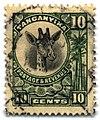 Stamp Tanganyika 1925 10c.jpg