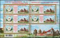 Stamp of Belarus - 2020 - Colnect 993949 - Chinese - Belarusian UNESCO Heritage Sites in Art.jpeg