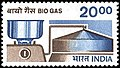 Stamp of India - 1988 - Colnect 1017866 - 1 - Bio Gas Production.jpeg