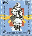 Stamp of India - 2008 - Colnect 158018 - 60 Years Universal Declaration Of Human Rights.jpeg