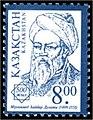 Stamp of Kazakhstan 292.jpg