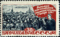 Stamp of USSR 1269.jpg