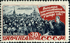 Stamp of USSR 1269.jpg
