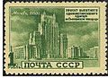 Stamp of USSR 1950-1581.jpg
