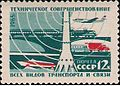 Stamp of USSR 1965-3244.jpg