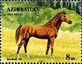 Stamps of Azerbaijan, 1993-177.jpg