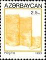 Stamps of Azerbaijan, 1993-180.jpg