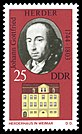 Stamps of Germany (DDR) 1973, MiNr 1859.jpg