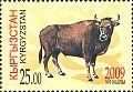 Stamps of Kyrgyzstan, 2009-566.jpg