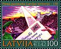 Stamps of Latvia, 2013-18.jpg