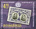 Stamps of Romania, 2006-046.jpg