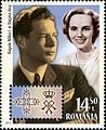 Stamps of Romania, 2015-012.jpg