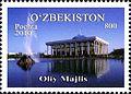 Stamps of Uzbekistan, 2010-25.jpg