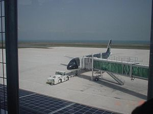 Kitakyushu Airport - StarFlyer Airbus A320-200 at the airport
