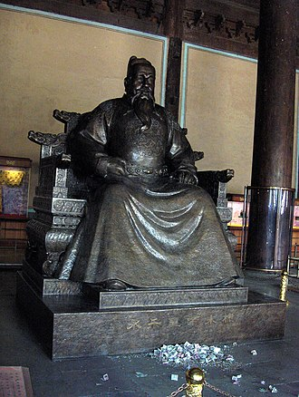 Four Olds - Image: Statue of Emperor Ming Tombs