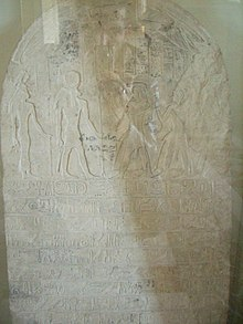 Year 2 Apis stela from Pami's reign found in Saqqara. Louvre