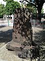 Stele on Birthplace of Footwear Wholesaler Street in Asakusa.jpg