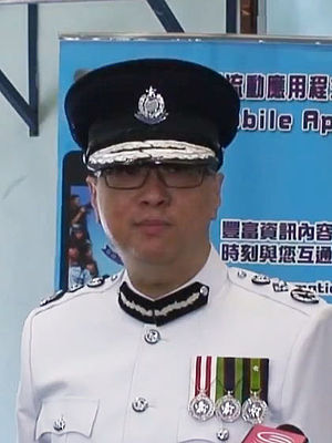 Commissioner of Police (Hong Kong) - Stephen Lo, current Commissioner of Police