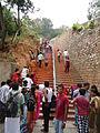 Steps at Mokalla parvatam.JPG