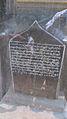 Stone Scripts from Tamote Shwe Gu Gyi Pagoda.JPG
