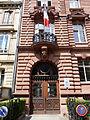 Strasbourg-Direction régionale des Douanes (3).jpg