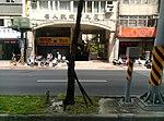 Street in Sanchong District 27.jpg