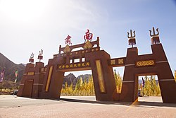 Sunan gate, on the Chinese Yugur Scenic Corridor