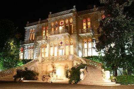 قصر سرسق.