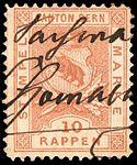 Switzerland Bern 1880 revenue 10rp - 8E.jpg