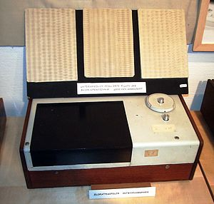 Television Electronic Disc - Design prototype of a player for the Telefunken TED video disc.