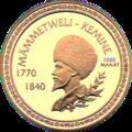 TM-2003-1000manat-Kemine-b.png