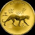 TM-2006-1000manat-Panthera2-b.png