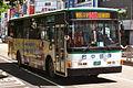 Taichung Bus 139-FC.jpg