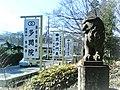 Tamon'in Tokorozawa 2010.jpg
