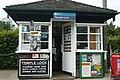 Temple Lock keepers hut - geograph.org.uk - 948205.jpg
