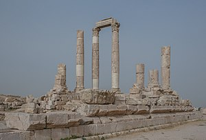 Amman Citadel - Temple of Hercules