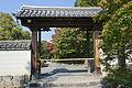 Tenryuji Kyoto33n4592.jpg