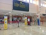 Terminales de facturación Aeropuerto de Granada.jpg