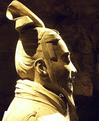 Qin Shi Huang - Terracotta Army General