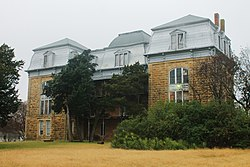 Texas Hall, Old Trinity University4.JPG