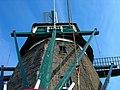 Texel - Windmill Het Noorden - Backside.jpg