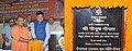 The Minister of State (Independent Charge) for Power, Coal and New and Renewable Energy, Shri Piyush Goyal launching the Deen Dayal Upadhyay Gram Jyoti Yojana, at DigvijayNath P.G. College, Gorakhpur. The MP, Gorakhpur.jpg