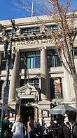 Molson's (Toronto Dominion) Bank