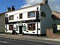 The Ship Inn, Shiptonthorpe - geograph.org.uk - 179582.jpg