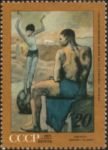 The Soviet Union 1971 CPA 4024 stamp (Child on Ball (Pablo Picasso)).png