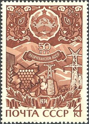 Nakhichevan Autonomous Soviet Socialist Republic - Soviet Union stamp featuring Nakhichevan, 1974.