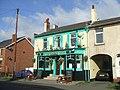The Swan Inn in Swan Village, Woodsetton - geograph.org.uk - 268751.jpg