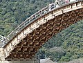 The Under Side of Kintai Bridge.jpg