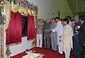 The Union Power Minister, Shri Sushilkumar Shinde dedicating the 510 MW Teesta Stage V NHPC Project to the Nation, at Balutar, Sikkim on July 04, 2009.jpg
